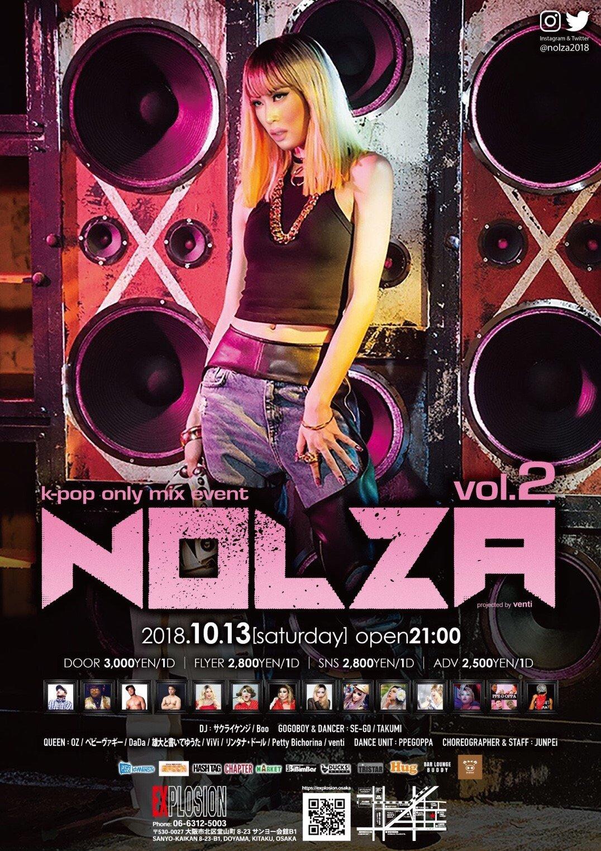 놀자-NOLZA-(うずまる)【ダイニングバー楽都】