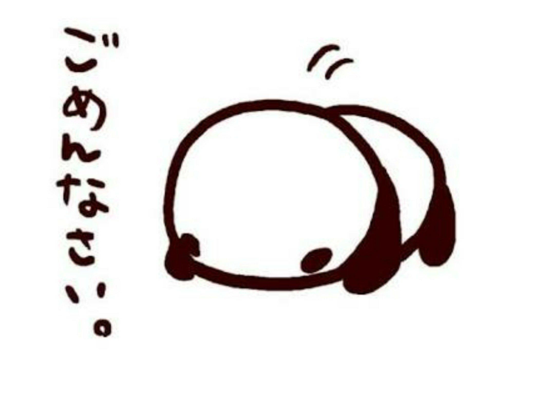 申し訳ございません!(マコト)【ダイニングバー楽都】